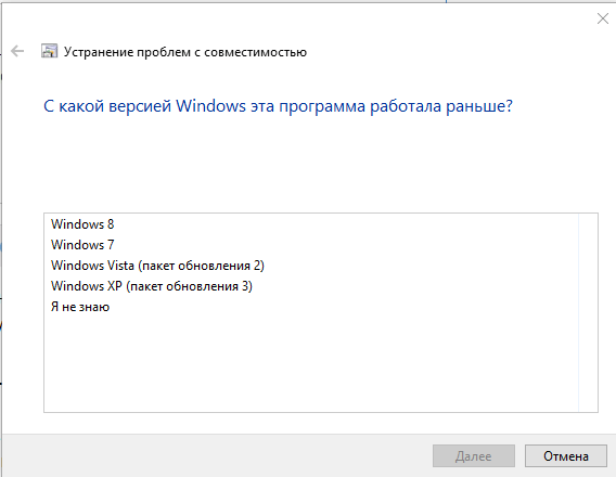 Версия Windows
