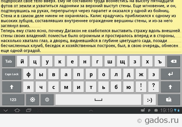 ColorNote   блокнот для Android