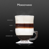Great_coffee_app_6