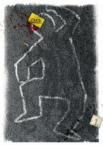 Как победить в уличной драке 1 на 1 – Как победить в уличной драке 🚩 Немного о психологической подготовке к рукопашному бою 🚩 Другие виды спорта