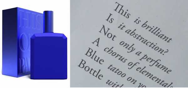 Духи это не синий флакон – Histoires De Parfums This Is Not A Blue Bottle