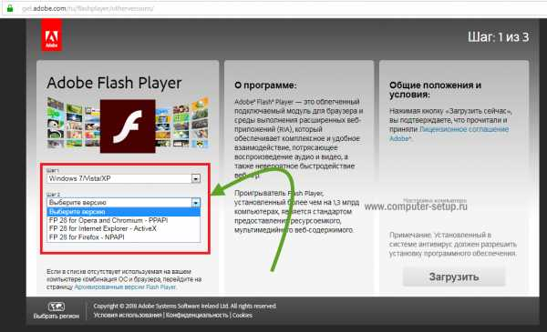 Adobe Flash Player 8.1 Free Download For Mac