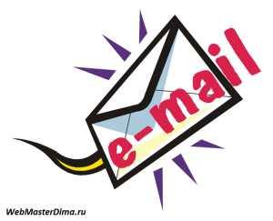 Как создать электронную почту в яндексе – Регистрация ...