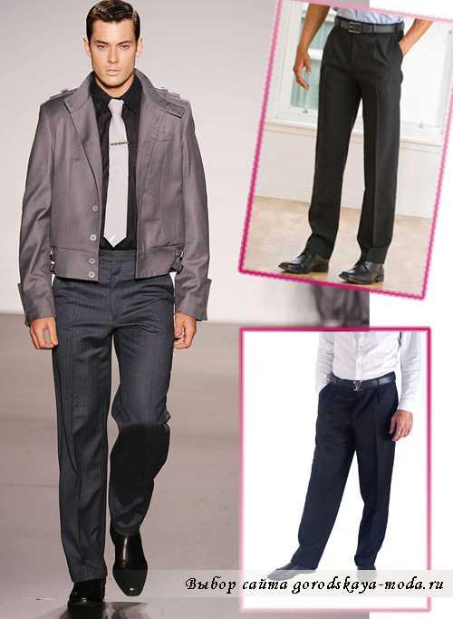 ae5fcaa38ee Существует множество моделей классических брюк. Многие мужчины, как  правило, полагают, что мужские брюки классика – это модели со стрелками.