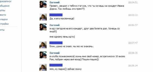 знакомства без регистрации в беларуси для секса