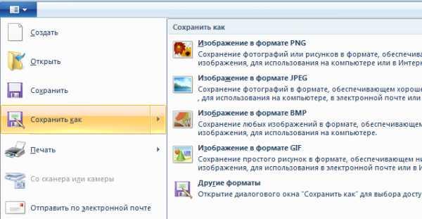 Скрины где найти – Как найти скриншот на компьютере?