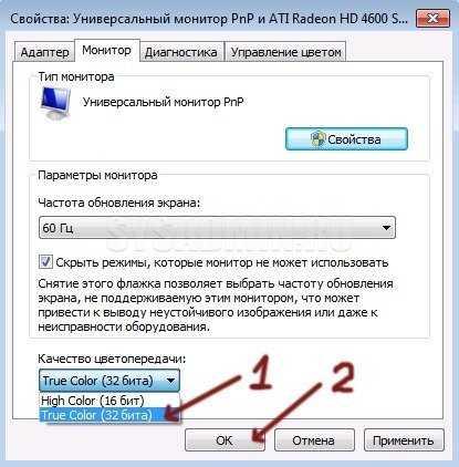 Сместился экран влево что делать – «Как сдвинуть экран влево на мониторе?» – Яндекс.Знатоки